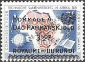 Stamp Burundi Catalog number: 34