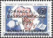 Stamp Burundi Catalog number: 35
