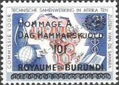 Stamp Burundi Catalog number: 36