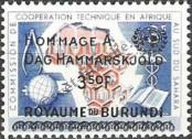 Stamp Burundi Catalog number: 37