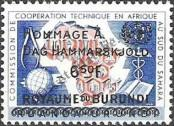 Stamp Burundi Catalog number: 38