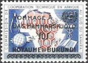 Stamp Burundi Catalog number: 39
