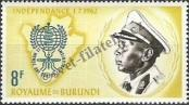Stamp Burundi Catalog number: 40/A