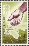 Stamp Burundi Catalog number: 48/A