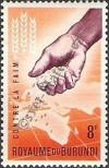 Stamp Burundi Catalog number: 49/A