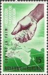 Stamp Burundi Catalog number: 50/A