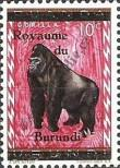 Stamp Burundi Catalog number: 1