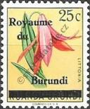 Stamp Burundi Catalog number: 3