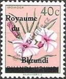 Stamp Burundi Catalog number: 4