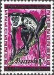 Stamp Burundi Catalog number: 5