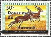Stamp Burundi Catalog number: 6