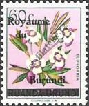 Stamp Burundi Catalog number: 7