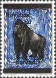 Stamp Burundi Catalog number: 8