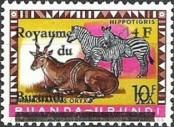 Stamp Burundi Catalog number: 15