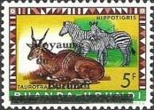 Stamp Burundi Catalog number: 16