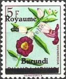 Stamp Burundi Catalog number: 17