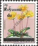 Stamp Burundi Catalog number: 19