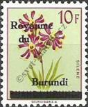 Stamp Burundi Catalog number: 21