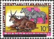 Stamp Burundi Catalog number: 22