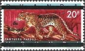 Stamp Burundi Catalog number: 23