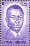 Stamp Burundi Catalog number: 42/A