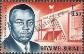 Stamp Burundi Catalog number: 43/A