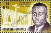 Stamp Burundi Catalog number: 44/A