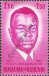 Stamp Burundi Catalog number: 45/A
