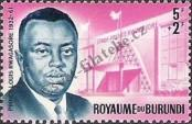 Stamp Burundi Catalog number: 46/A