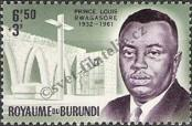 Stamp Burundi Catalog number: 47/A