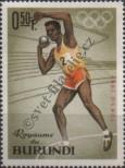 Stamp Burundi Catalog number: 125/A