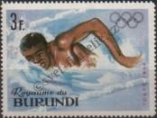 Stamp Burundi Catalog number: 127/A