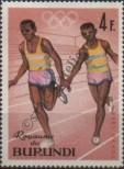 Stamp Burundi Catalog number: 128/A
