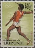 Stamp Burundi Catalog number: 129/A