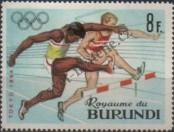 Stamp Burundi Catalog number: 130/A