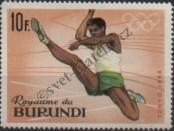 Stamp Burundi Catalog number: 131/A