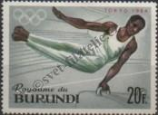 Stamp Burundi Catalog number: 134/A