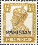 Stamp Pakistan Catalog number: A/4