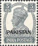 Stamp Pakistan Catalog number: 1