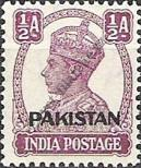 Stamp Pakistan Catalog number: 2