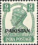 Stamp Pakistan Catalog number: 3