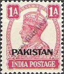 Stamp Pakistan Catalog number: 4