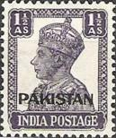 Stamp Pakistan Catalog number: 5