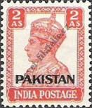 Stamp Pakistan Catalog number: 6