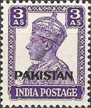 Stamp Pakistan Catalog number: 7