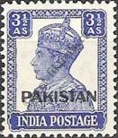Stamp Pakistan Catalog number: 8