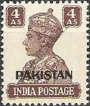 Stamp Pakistan Catalog number: 9
