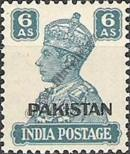 Stamp Pakistan Catalog number: 10