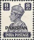 Stamp Pakistan Catalog number: 11