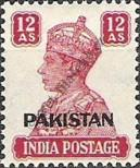 Stamp Pakistan Catalog number: 12